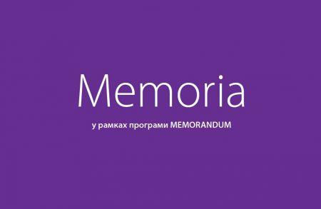 Memoria в рамках 10-го ювілейного фестивалю Французька весна в Україні в арт-центрі Я Галерея у Києві