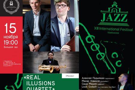 REAL ILLUSIONS Quartet. Фестиваль джаза