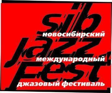 Концерт SibJazzFest 2012 в Новосибирской государственной филармонии