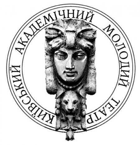 Вистава Потоп. Київський академічний Молодий театр