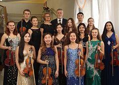 Концерт ансамбля Виртуозы Якутии. Сургутская филармония