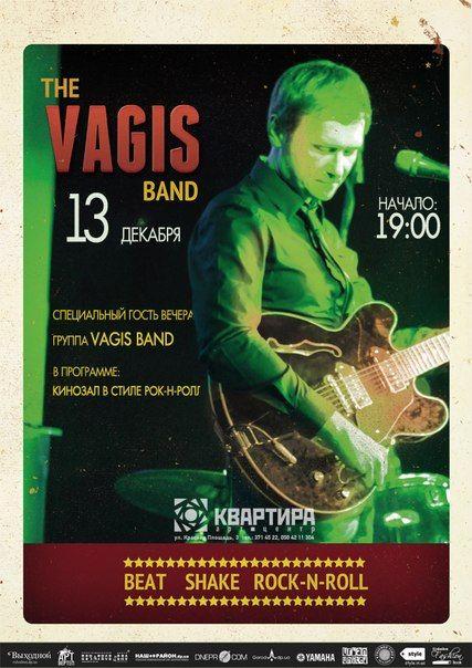 РОК-н-РОЛЛ концерт с группой the VAGIS band