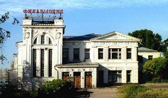 Ульяновская областная филармония. Репертуар на апрель 2015 года