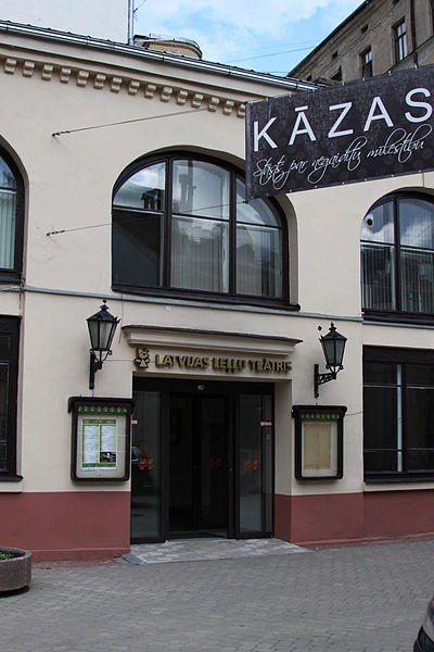 Белоснежка и семь гномов. Латвийский театр кукол. Афиша