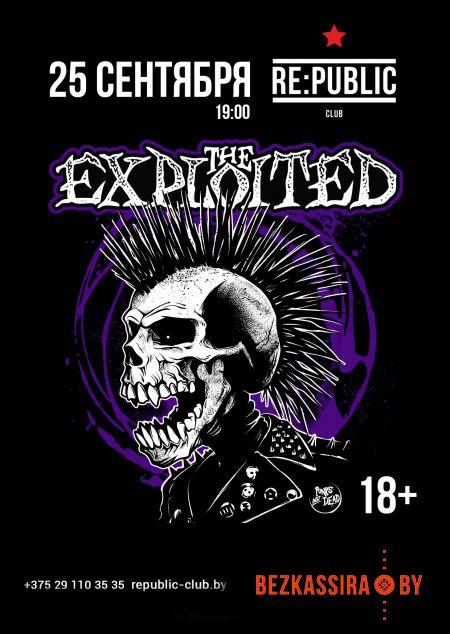 Концерт группы The Exploited в г. Минск