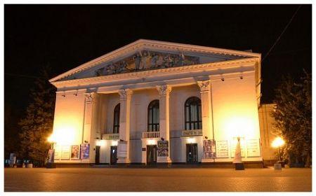 Мариупольский драматический театр