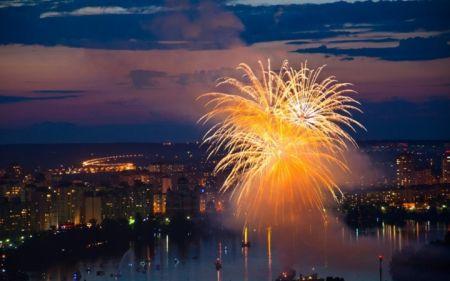 День города в Киеве 2020. Полная программа