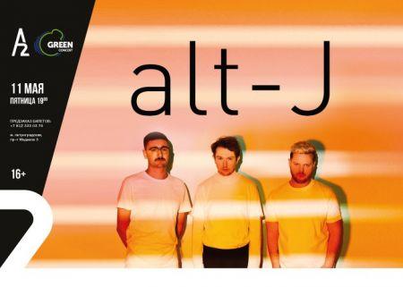 Концерт Alt-J в Санкт-Петербурге