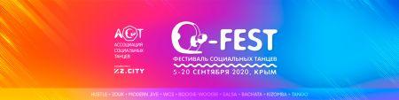 Фестиваль Q-Fest 2021