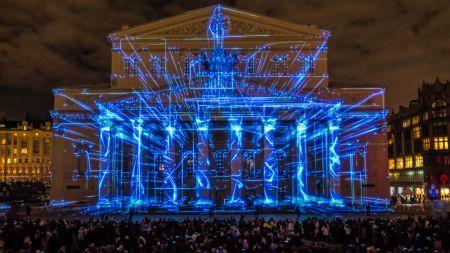 Фестиваль Круг света 2021