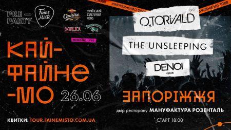 Pre-party tour: кайФАЙНЕмо у Запоріжжі!