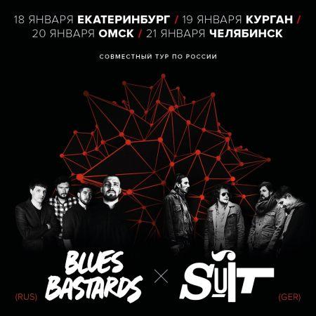 Blues Bastards и SUiT в Екатеринбурге