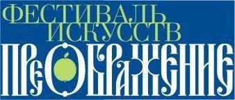 Фестиваль искусств Преображение. Ярославская государственная филармония