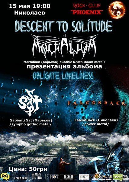 Концерт группы Mortalium в г. Николаев. 2015