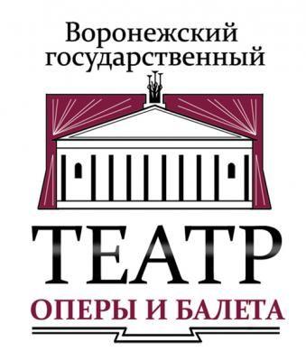 Барышня и Хулиган. Воронежский театр оперы и балета