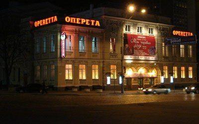 Кавова кантата. Київський театр оперети