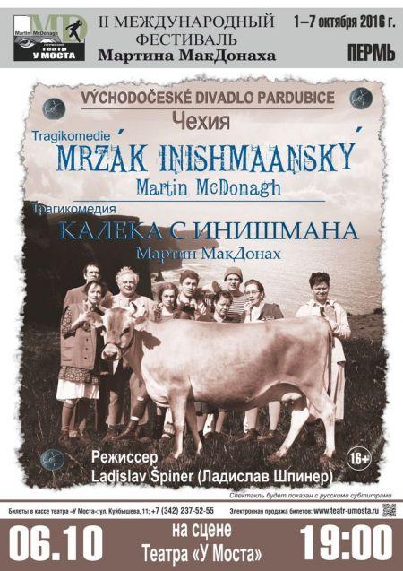 Калека с Инишмана. Východočeské Divadlo Pardubice