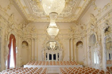 ЛЕТУЧАЯ МЫШЬ. Театр Санктъ-Петербургъ Опера