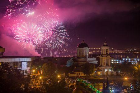 День города в Воронеже 2021. Праздничные мероприятия