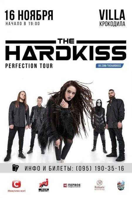 Концерт гурту The Hardkiss