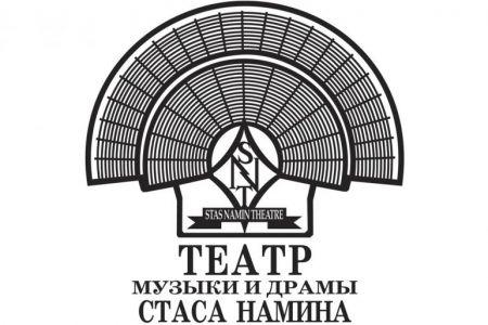 Училка ХХII века. Театр Стаса Намина