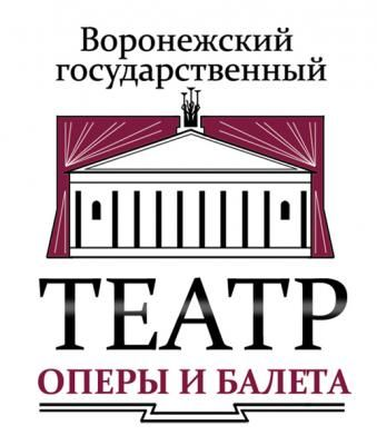 Маэстро Дунаевский. Воронежский театр оперы и балета