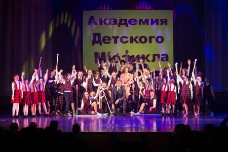 Шкодный мюзикл. Московский театр Эстрады