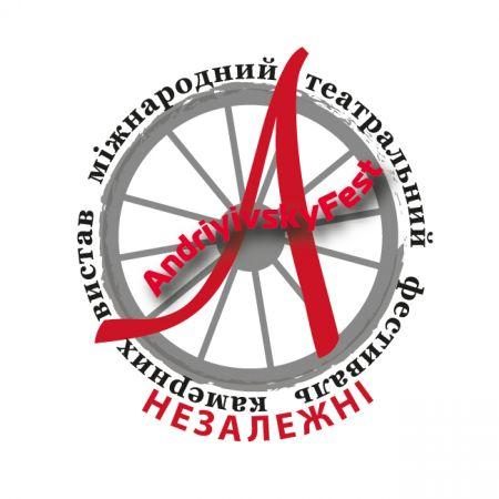 Фестиваль AndriyivskyFest 2021