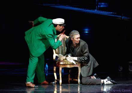 """Балет """"12 стульев"""". Белорусский государственный академический музыкальный театр"""