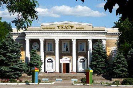 Последний пылкий влюбленный. Запорожский театр молодёжи (ТЮЗ)
