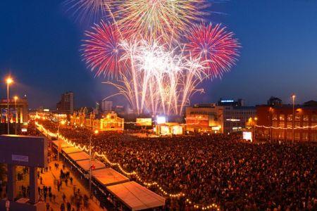 День города в Новосибирске 2021. Программа праздника