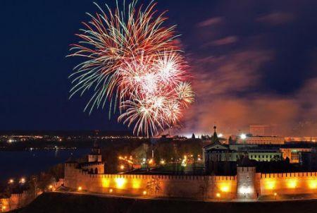 День города в Великом Новгороде 2021. Программа праздника