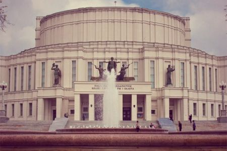 Тщетная предосторожность Большой театр оперы и балета Республики Беларусь.