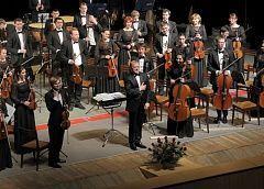 Концерт Тюменского симфонического оркестра. Сургутская филармония