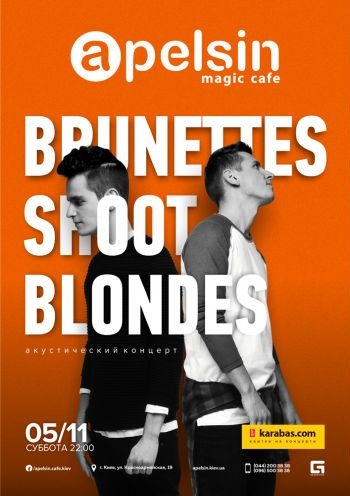 Концерт Brunettes Shoot Blondes
