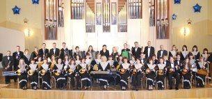Концерт «От классики до наших дней: как много музыки прекрасной». Пермская краевая филармония