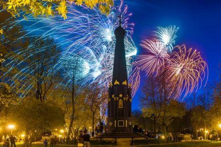День города в Смоленске 2021. Праздничная программа