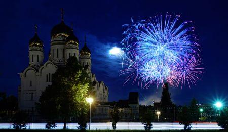 День города в Тольятти 2021. Праздничная программа