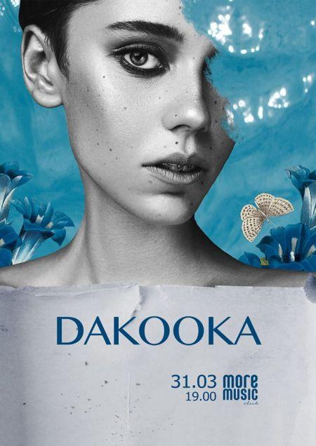 DaKooka в Одесі!