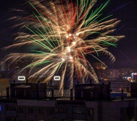 День города в Сургуте 2018. Расписание праздника