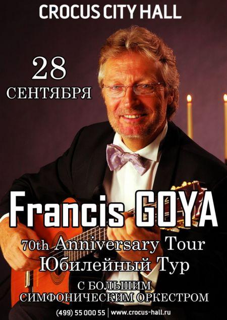 Концерт Франсиса Гойя (Francis Goya)