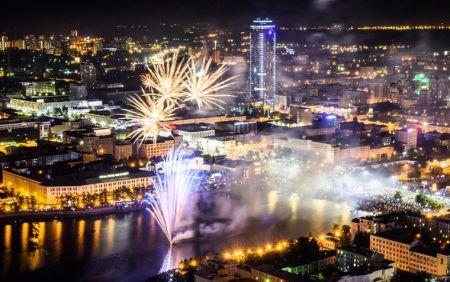 День города в Екатеринбурге 2021. События праздника
