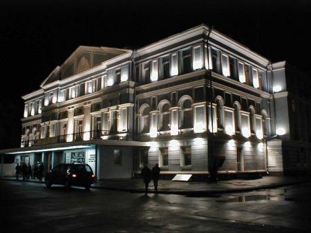 Вистава MORITURI TE SALUTANT. Театр ім. Івана Франка