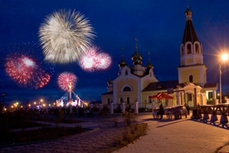 День города в Якутске 2021. Программа праздника