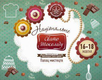 IX Національне Свято Шоколаду 2015