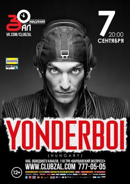 Концерт Yonderboi. Клуб Зал Ожидания
