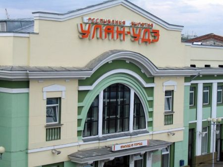 День города Улан-Удэ 2013. Программа мероприятий. Афиша