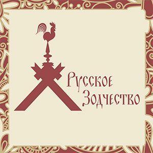 Выставка «Русское зодчество XVII – XXI вв.»