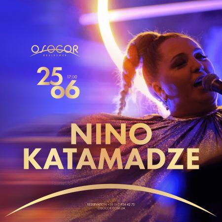 Концерт Ніно Катамадзе