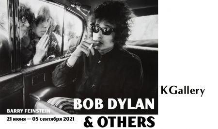 Выставка «Bob Dylan & others». KGallery